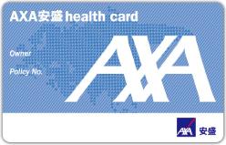 Contact Us - AXA Hong Kong